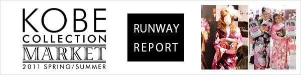 KOBE COLLECTION 2015 RUNWAY REPORT