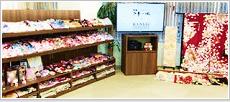 京都さがの館 神戸三宮店