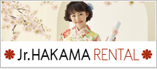 Jr.HAKAMA RENTAL
