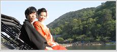 京都 さが嵐山 結婚式