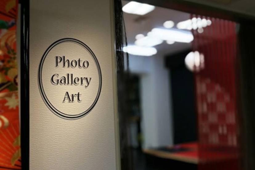 PHOTO GALLERY ART