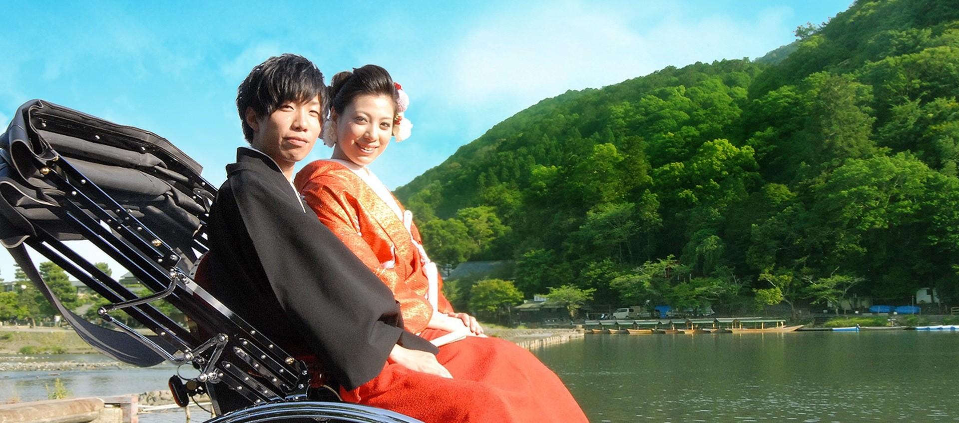 京都「嵐山」和婚プラン