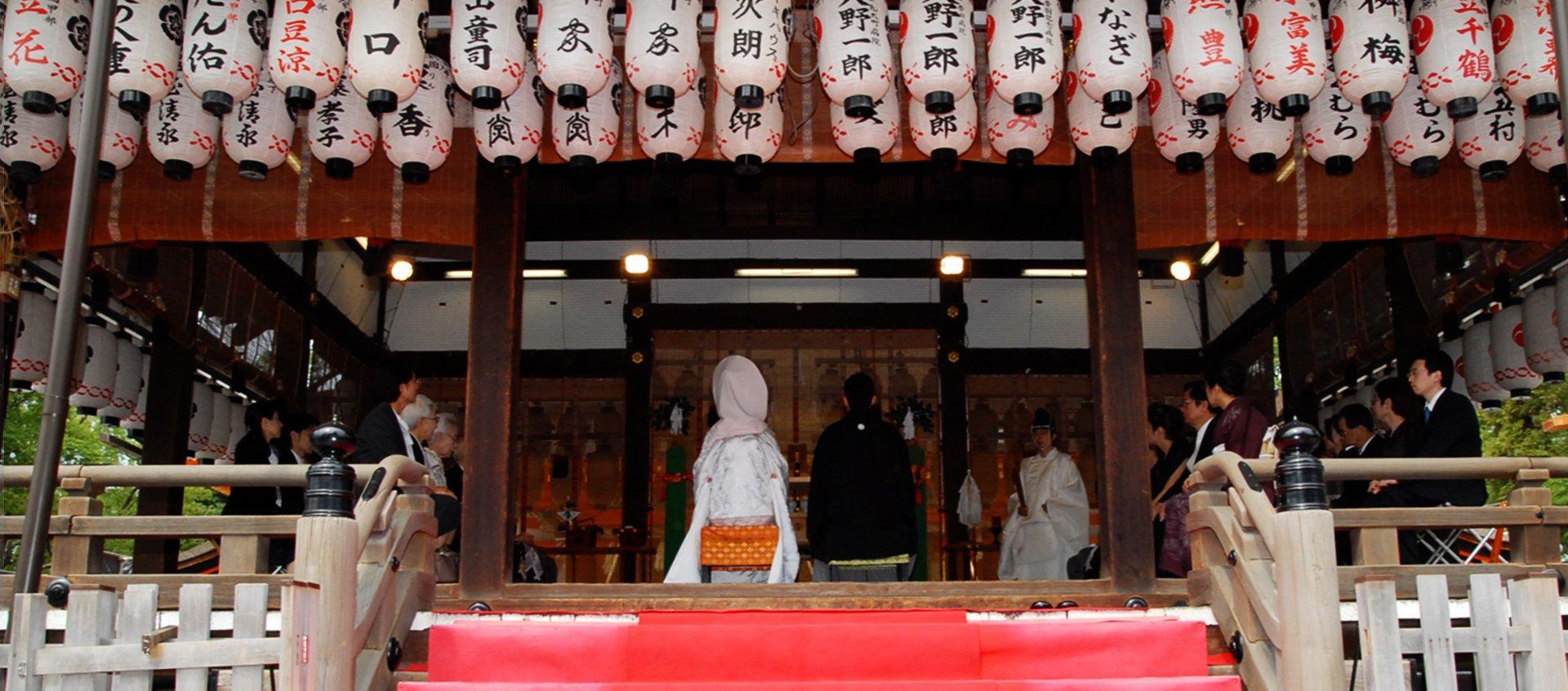 京都で叶える和装挙式プラン