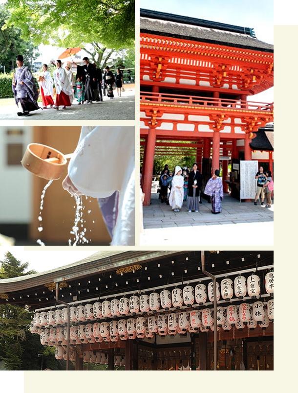 衣裳に特化した京都ならではの理想的な和装婚礼を 「京都さがの館」なら清楚で特別な装いで、より美しく