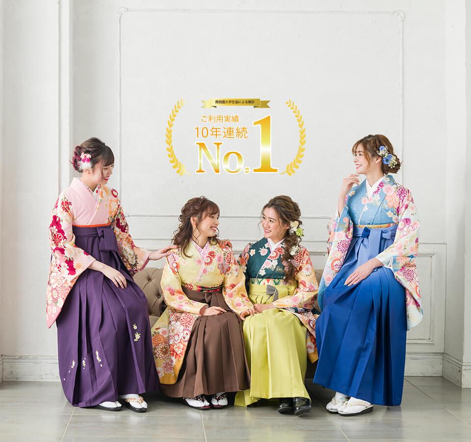 卒業式の袴レンタルで人気の京都さがの館について