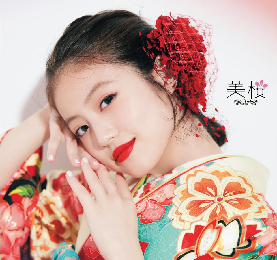 今田美桜の電子カタログ